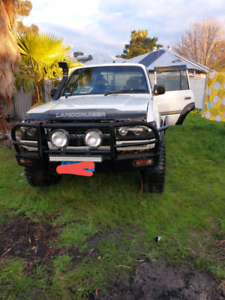 Land cruiser (sold)