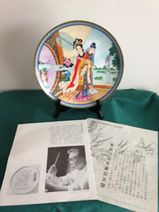 Beauties of the Red Mansion collectors plates and stands