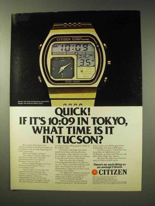 1980 Citizen Quartz Digi-Ana Alarm Watch Ad - Quick!