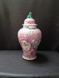 Pair of Pink Ginger Jars with Foo Dog on Lids