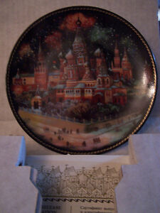 3 Russian Themed Plates - Bradford Boxes and COAs
