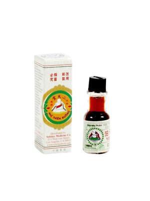 - Yee Tin Tong Brand, Skin Care Oil, Nhi Thien Duong, 0.1 fl oz