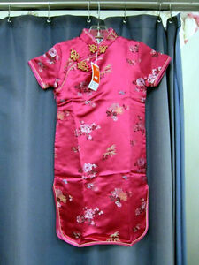 * CHINESE Girls' Brocade DRESS, Outfits and SHOES *