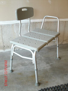 Bath Chair - Reduced Price