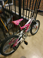 Magna full suspension girls bike bicycle