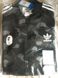 Bape x Adidas Track Top (Medium)