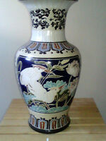 chinese vase with bamboo