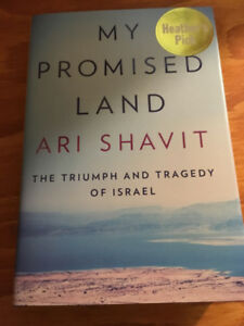 My Promised Land: The Triumph and Tragedy of Israel NEW!