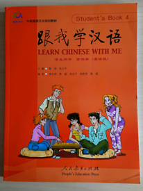 Learn Chinese with Me Vol 4: Student's Book (with 2CDs)