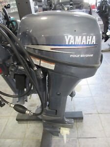 Wanted:Trade New Outboard / New Boat for Your YAMAHA WAVERUNNER