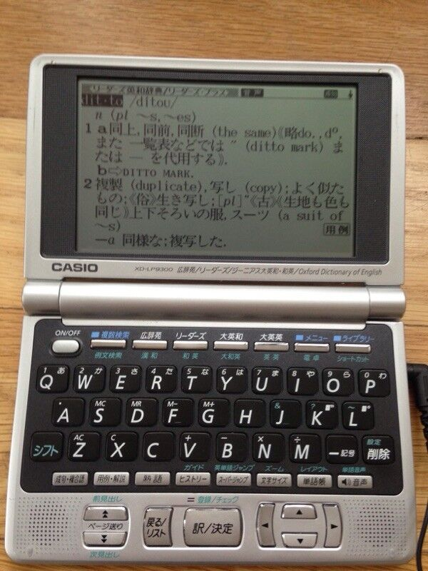 Casio EX-word Data plus 2 XD-LP9300 Japanese to English Electronic Translator.