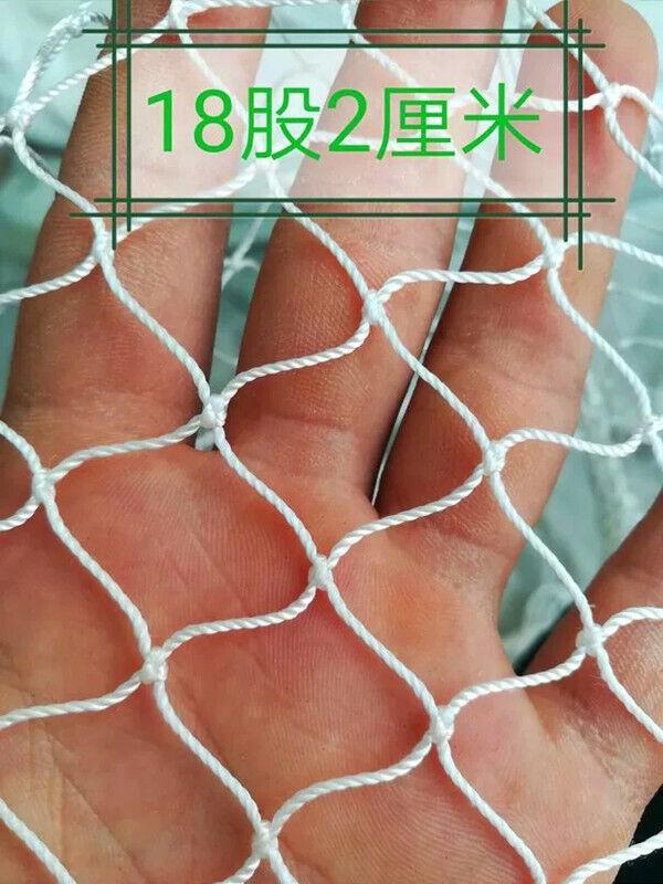 White Nylon Silk Nets Fishing Net Semi-Finished Products 5x5mm //10x10mm Mesh