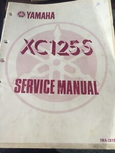 1985 1986 Yamaha Factory XC125S Service Manual
