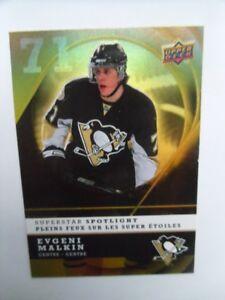 2008-McDonald's-Superstar Spotlight-Evgeni Malkin Insert Card.