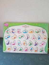 Arabic alfabat sound puzzle