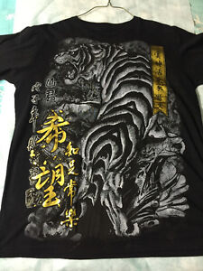New Eternity T-shirt Japanese Tiger vs Python Tattoo Design