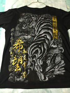 New Eternity T-shirt Japanese Tiger vs Python Tattoo Design