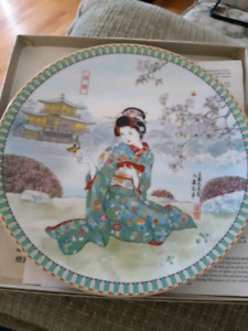 """A butterfly"" Japanese collectors plate"