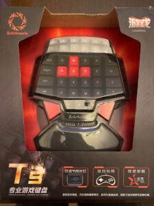 ZeleSouris T9 - Gaming Keyboard ! Comme neuf !