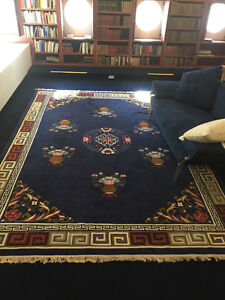 Chinese Carpet from Nepal, Tibet / Tapis Chinois du Népal, Tibét