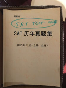 High school books and SAT books - set 3