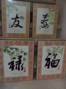 """4 Chinese Paintings on hardboard 16""""x20"""".$25 for 4. Good Luck, G"""