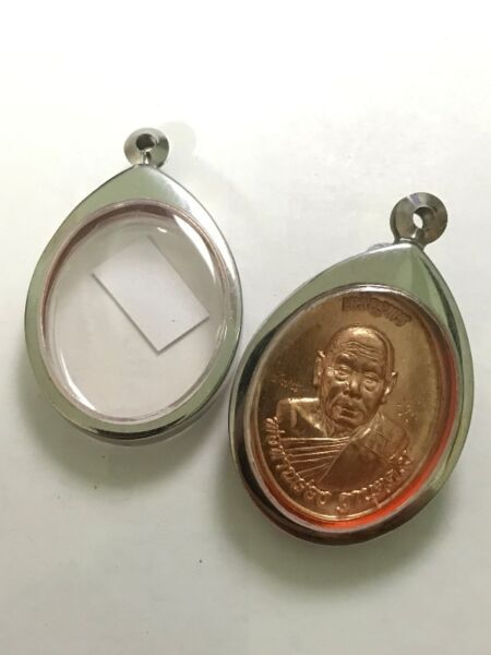 Amulet Stainless Steel Casing