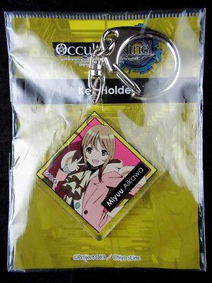 Occultic;Nine Miyuu Aikawa Acrylic Key Holder Ring Contents Seed New