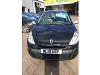 Renault Clio 1.2 10 plate Music