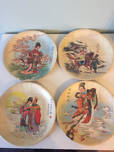 Bamboo Plate Specialist - 4 tea plates.