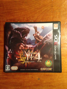 Monster Hunter 4 Original Japanese Edition