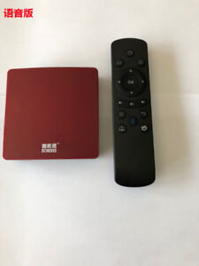 A top-configuration Chinese IP TV box with voice remote