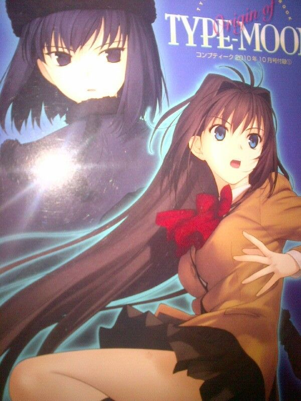 type-moon special book witch on the holy night fate/extra fate stay night movie