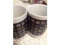 2 Porcelain Mugs with Chinese writing