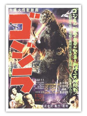 Godzilla (1954) Japanese Gojira Japan Movie Release Vintage-Style 12x19 Poster