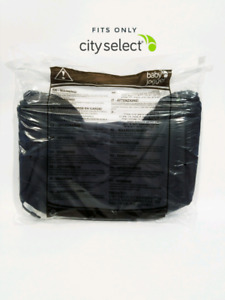 Brand New City Select Basket