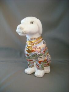 Rare Antique Chien en porcelaine made in MACAO
