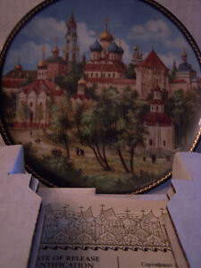 3 Russian Themed Plates - Bradford Boxes and COAs Cambridge Kitchener Area image 2