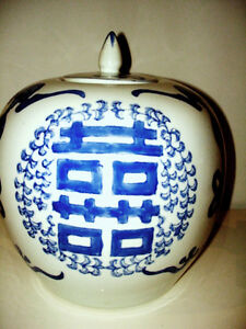CHINESE BLUE & WHITE GINGER JAR double happiness symbols LARGE