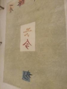 Feng Shui Area Rug