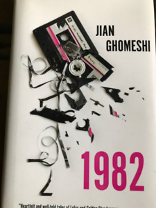 NEW 1982 by Jian Ghomeshi hardcover book 2012 cbc