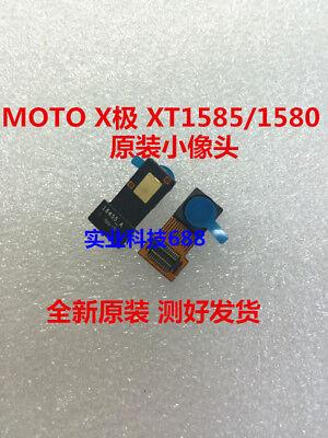 1pc New  Droid Turbo2moto X Force X Xt15801585  W1043  Wx