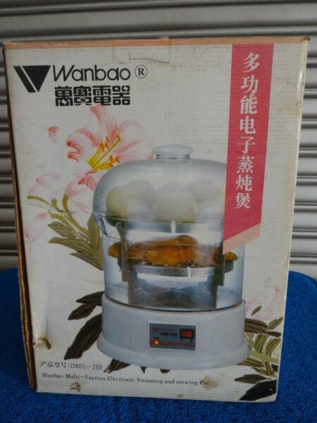 Wanbao Brand Steaming and Stewing Pot