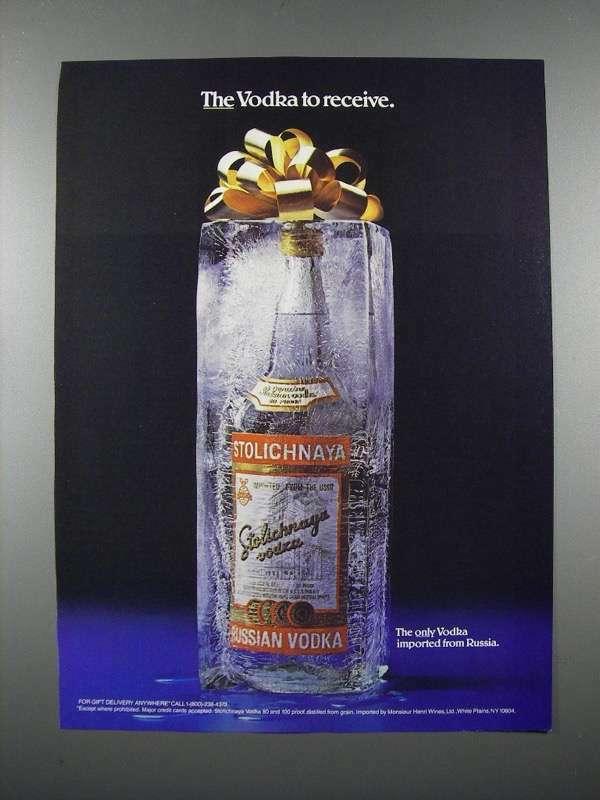 1986 Stolichnaya Vodka Ad - The Vodka to Receive