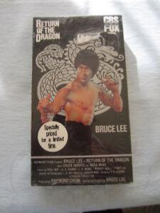 'RETURN OF THE DRAGON' BRUCE LEE VHS