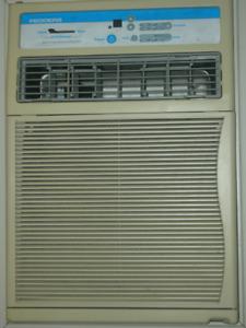 Climatiseur / air climatisé vertical