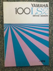1972 Yamaha LS2 100 Service Manual
