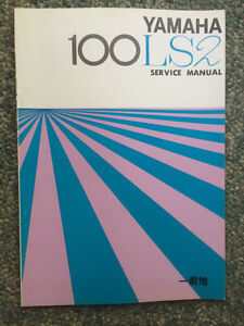 1972 Yamaha LS2 100 Service Manual Regina Regina Area image 1