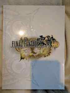 Final fantasy type-O hd collector's edition guide official