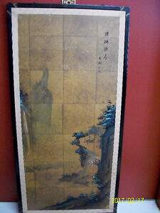 PAIR OF CHINESE SCREEN PICTURES FOR SALE